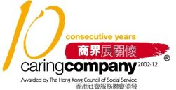 10 Year Plus Caring Company Logo