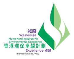 Wastewi$e Label (Excellence class) in the 2012 Hong Kong Awards for Environmental Excellence